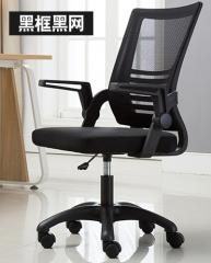 FAX88 SOHO辦公椅/電腦椅 黑框黑布