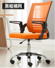 FAX88 SOHO辦公椅/電腦椅 黑框橙布