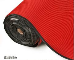 BLUE STAR 防滑雙坑紋地毯 紅色 0.9米濶每米
