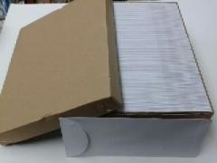 4.5 x 9.5 企口信封 (500個裝) #631