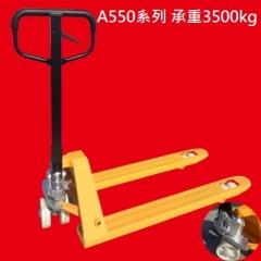 FAX88 唧車 A550系列 呎吋:550 x 1100mm 3500kg