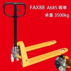 FAX88 唧車 A685系列 呎吋:685 x 1200mm 3500kg