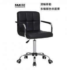 FAX88 辦公椅/吧椅 帶扶手 黑色