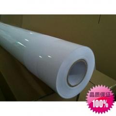 FAX88 高光相纸 卷筒裝 260gms 610mmx30M