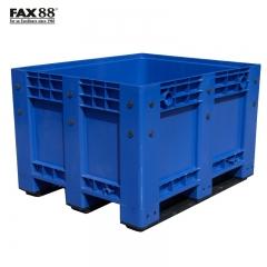FAX88 塑膠卡板箱連上蓋 密封式-藍色