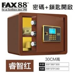 FAX88 專業夾萬 典雅系列 可放A4文件 酒紅色