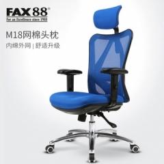 FAX88 人體工學電腦椅 M18 藍色升降扶手+頭枕