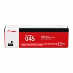 CANON 原裝碳粉 045H 2套 (8個)