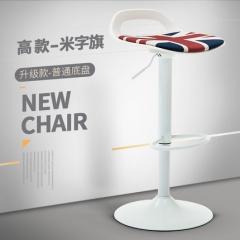 歐式吧椅 BH3841 高款白座米字旗