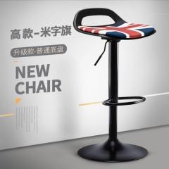 FAX88 歐式吧椅 BH3841 高款黑座米字旗