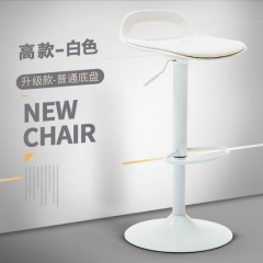 歐式吧椅 BH3841 高款白座白色