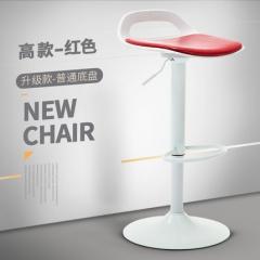 歐式吧椅 BH3841 高款白座紅色