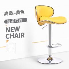 FAX88 歐式吧椅 BH8168 高款黄色