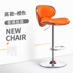 歐式吧椅 BH8168 高款橙色