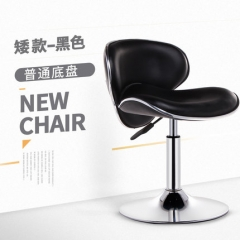 歐式吧椅 BL8158 矮款黑色
