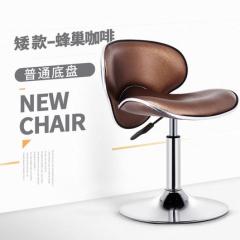 歐式吧椅 BL8158 矮款米白色