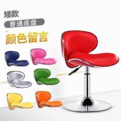 歐式吧椅 BL8158 矮款橙色