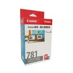 Canon CLI-781 (原裝)墨盒 CLI-781相紙墨水優惠套裝