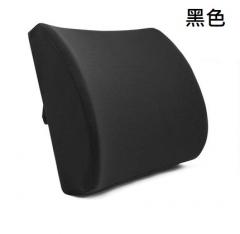 A100 椅腰墊 #114653-6 腰靠背墊 腰部靠墊 辦公室椅子腰靠 護腰墊 腰枕 黑色