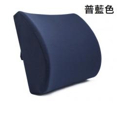 A100 椅腰墊 #114653-6 腰靠背墊 腰部靠墊 辦公室椅子腰靠 護腰墊 腰枕 普藍色