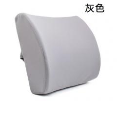 A100 椅腰墊 #114653-6 腰靠背墊 腰部靠墊 辦公室椅子腰靠 護腰墊 腰枕 灰色