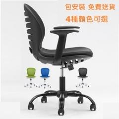A100 辦公椅/電腦椅/會議椅/學生椅/書房椅  轉椅帶扶手 星空黑白配帶扶手