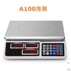 30KG  多用途電子磅 計價/計數量/磅重量 10克-30kg