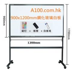 防爆鋼化玻璃白板 連腳架 900x1200mm