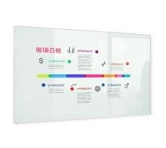 防爆鋼化玻璃白板 掛牆式 600x900mm