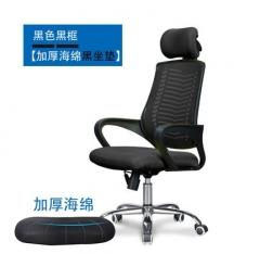FAX88 辦公椅/電腦椅 S4952 黑色