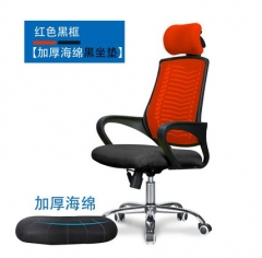FAX88 辦公椅/電腦椅 S4952 紅色
