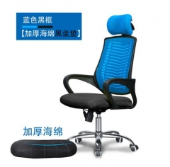 FAX88 辦公椅/電腦椅 S4952 藍色
