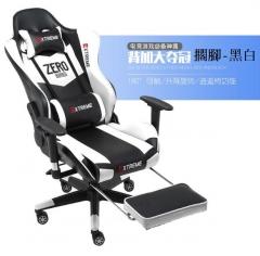 A100 Zero系列 L9800 電競椅/電腦椅/游戲椅 黑白