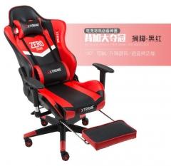 A100 Zero系列 L9800 電競椅/電腦椅/游戲椅 黑紅