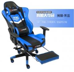 A100 Zero系列 L9800 電競椅/電腦椅/游戲椅 黑藍