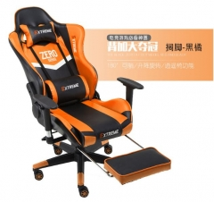 A100 Zero系列 L9800 電競椅/電腦椅/游戲椅 黑橘