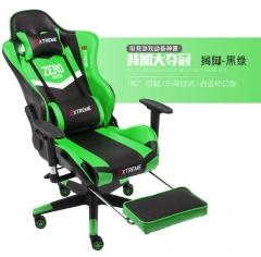 A100 Zero系列 L9800 電競椅/電腦椅/游戲椅 黑綠