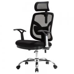 A100 人體工學電腦椅 家用網椅轉椅電腦椅 職員辦公椅會議護腰  #114816 黑框黑布