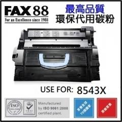 FAX88 (代用) (HP) C8543X 環保碳粉30K/個