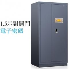 A100 安全夾萬/保險箱 #114973 1.5米低調灰