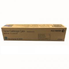 Fuji Xerox SC2022 原裝碳粉 CT203021(3K)Cyan