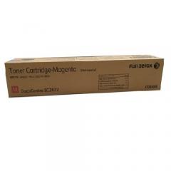 Fuji Xerox SC2022 原裝碳粉 CT203026(14K)Magenta