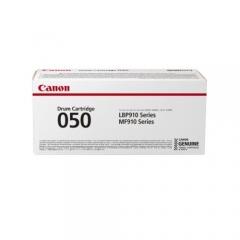 Canon Drum 050 感光鼓(原裝) (10K)