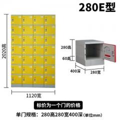 膠更衣櫃 28x40x28cm