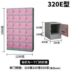 膠更衣櫃 32x42x31cm
