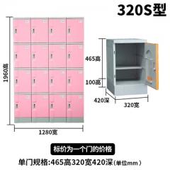 膠更衣櫃 32x42x47cm
