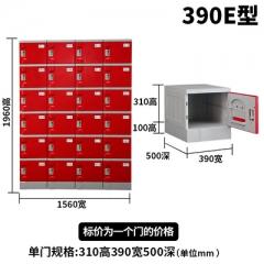 膠更衣櫃 39x50x31cm