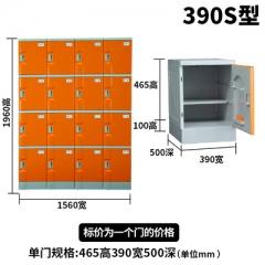 膠更衣櫃 39x50x47cm