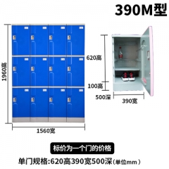 膠更衣櫃 39x50x62cm