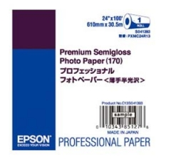 EPSON S041393 PREMIUM SEMIGLASS PHOTO PAPER